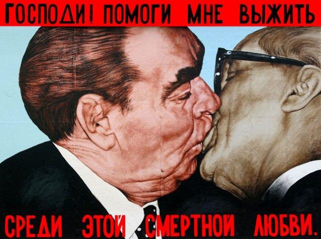 Геннадий Кацов СЛОВОСФЕРА №91 Дмитрий Врубель, «Господи! Помоги мне выжить среди этой смертной любви» (1989)